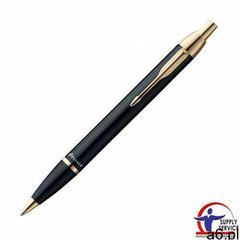 Długopis PARKER IM CZARNY GT - ogłoszenia A6.pl